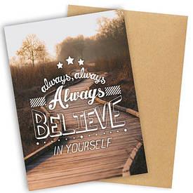 Открытка с конвертом Always believe in yourself