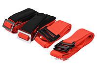 Ремни для переноски мебели VOREL 2 для спины 2 для регулирования высоты 5 x 280 см 4 шт