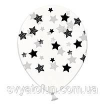 """Латексні повітряні кульки Зірки чорні на прозорому 12"""" 10шт/уп Belbal"""