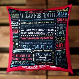 Подушка з принтом 30х30 см I love you