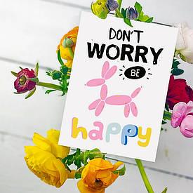 Открытка с конвертом Don`t worry be happy