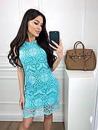 Елегантне плаття по фігурі без рукавів з мереживної тканини, 00815 (Бірюзовий), Розмір 44 (M), фото 3