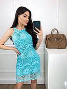 Елегантне плаття по фігурі без рукавів з мереживної тканини, 00815 (Бірюзовий), Розмір 44 (M), фото 4