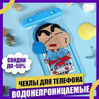 Водонепроницаемый чехол Savephone для мобильных телефонов Moschino