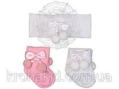 Набір ошатні шкарпетки і повязочка на голову для новонароджених