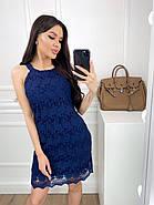 Короткое женское платье из кружевной ткани на подкладке, 00814 (Синий), Размер 42 (S), фото 4