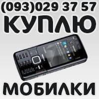 Скупка телефонов samsung