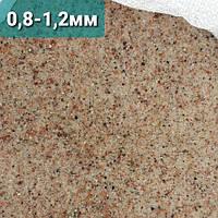 Кварцевый песок фракционный,кварциты