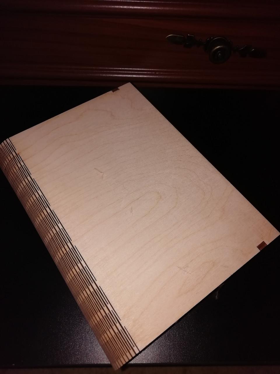 Скринька для декупажу і розмальовки 20х15х4см
