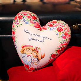 Подушка серце Ти в мене просто чудо!