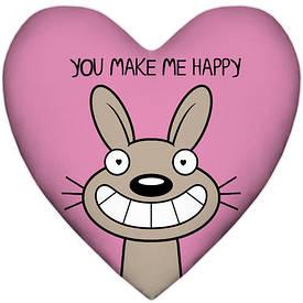 Подушка серце You make me happy