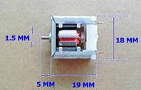 Мотор 3В 15000об/мин