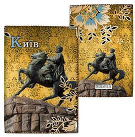 Обложка на паспорт Киев