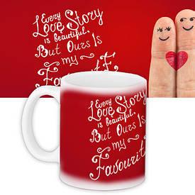 Кружка с принтом Every love story is beautiful...