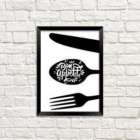 Постер в рамці A5 Bon appetite