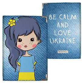 Обложка на паспорт Be calm and love Ukraine