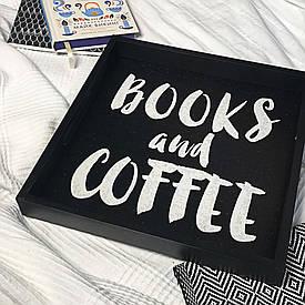 Дерев'яний піднос з принтом Books and coffee