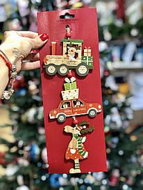 Подвески новогодние, 3 шт, в ассортименте
