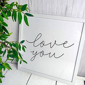 Постер в рамці, 30х30 см Love you
