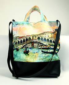 Городская сумка City Венеция