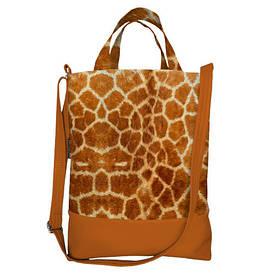 Городская сумка City Окрас жирафа