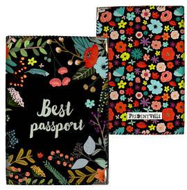Обкладинка на паспорт Best passport