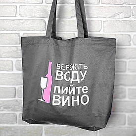Эко сумка Market MAXI Бережіть воду, пийте вино