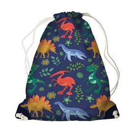 Рюкзак-мешок MINI Динозавры