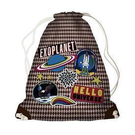 Рюкзак-мішок MINI Exoplanet