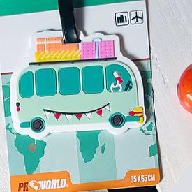 Ярлик для багажу Автобус