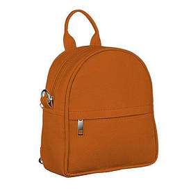 Маленький рюкзак -сумка Rainbow, цвет рыжий