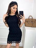 Коротке плаття прямого крою без рукавів з мережива + підкладка, 00812 (Чорний), Розмір 48 (XL), фото 5