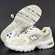 Женские кроссовки в стиле New Balance 530 | Beige