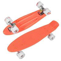 Скейт Пенни борд 1102 (8) Best Board, доска = 55см, колёса PU со светом, диаметр 6 см