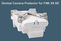 Захист камери Sunnylife для дрона XIAOMI FIMI X8 SE, фото 1