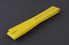 Термоусаживаемая трубка APRO 10 мм 1 м x 20 шт 028769, КОД: 1684399