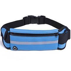 Спортивная сумка на пояс iRun влагостойкая Голубой HbP050305, КОД: 1207598
