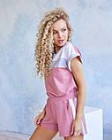Трикотажний рожевий костюм з шортами, фото 3