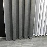 Готовый комплект  Шторы и тюль  на кольцах люверсах из микровелюра 2*2,7м (2 шт) Серые + тюль шифон 5 *2.7м, фото 5