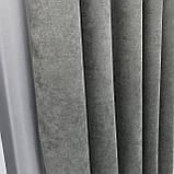 Готовый комплект  Шторы и тюль  на кольцах люверсах из микровелюра 2*2,7м (2 шт) Серые + тюль шифон 5 *2.7м, фото 4