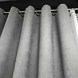 Готовый комплект  Шторы и тюль  на кольцах люверсах из микровелюра 2*2,7м (2 шт) Серые + тюль шифон 5 *2.7м, фото 7