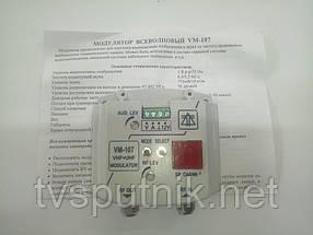 Телевизионный модулятор VM-107