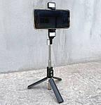 Штатив для телефона універсальний, селфі палка Adna Selfie P60D2 з кнопкою пультом Bluetooth, 2 спалахи, фото 5