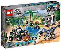 Lego Jurassic World Поєдинок з бариониксом: полювання за скарбами 75935