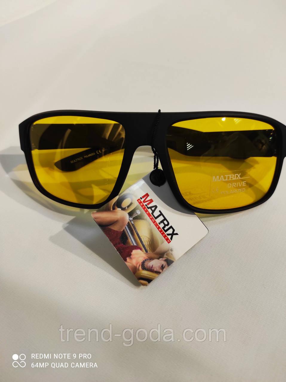 Очки солнцезащитные мужские антифары Matrix Avatar Polaroid Sport Поляризованные антибликовые очки желтые
