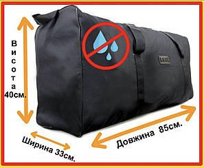 Практична і зручна сумка-баул YR Baul 02