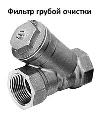 """SD FORTE фільтр грубої очистки води в нікелі 1/2"""" ВВ"""
