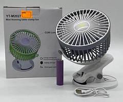 Настільний вентилятор YT-M2027 Білий