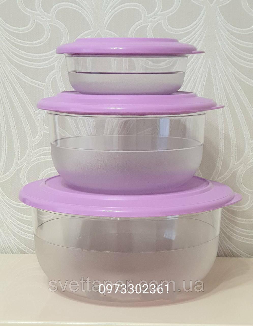 Набор чаш Ск прозрачные с сиреневой крышкой Tupperware