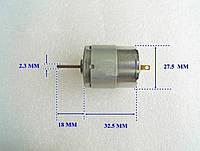 DC мотор 24В 8000об/мин